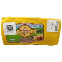 Сыр Голландский Навруз
