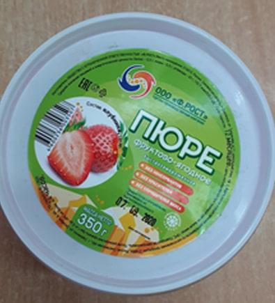 Ф.Рост фруктово-ягодное пюре