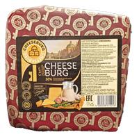 Сыр Чизбург
